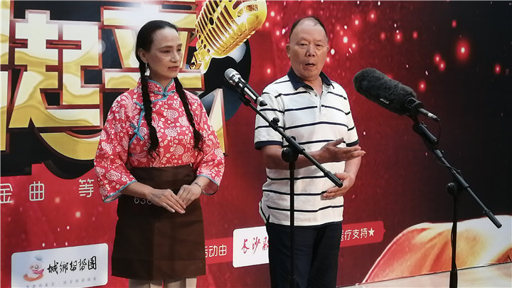 骏丰频谱老爸老妈唱起来:636号选手龙光泉 陈利华