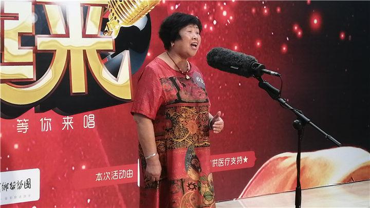 骏丰频谱老爸老妈唱起来:632号选手王桂荣